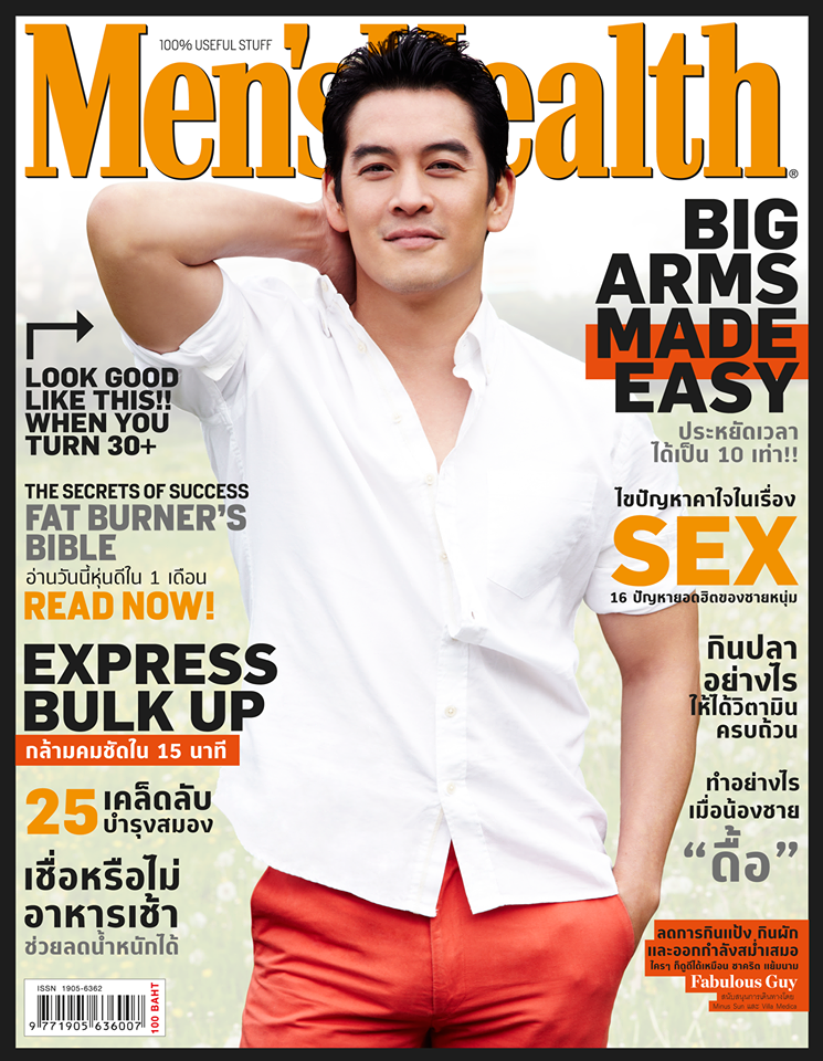 following on from my first men s health thailand q a here is an ...