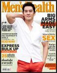 mens health cover