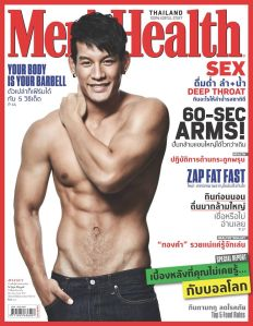 mens health july